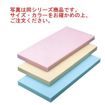 ヤマケン 積層オールカラーまな板 M180B 1800×900×30 ブラック【代引き不可】【まな板】【業務用まな板】