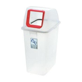 分別リサイクルペールセット 90N オープン【分別ゴミ箱】【空き缶ゴミ箱】【ダストボックス】