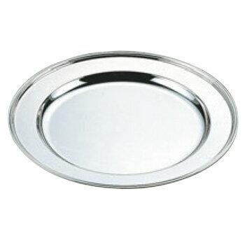 H 洋白 丸肉皿 32インチ 三種メッキ【代引き不可】【シルバートレー】【お盆】【トレイ】