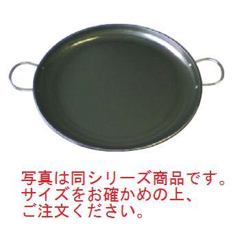 鉄 パエリア鍋 パート2 100cm【代引き不可】【鍋】【調理器具】【鉄鍋】