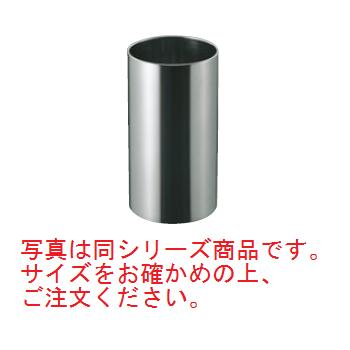 EBM 18-8 レインボックス(内カール)MC-250【傘立て】【レインスタンド】【ロビー用品】