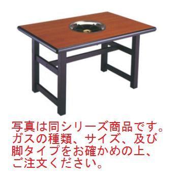 鍋物テーブル SCC-128LE(1287)22S ブラウン LP【代引き不可】【鍋物テーブル】