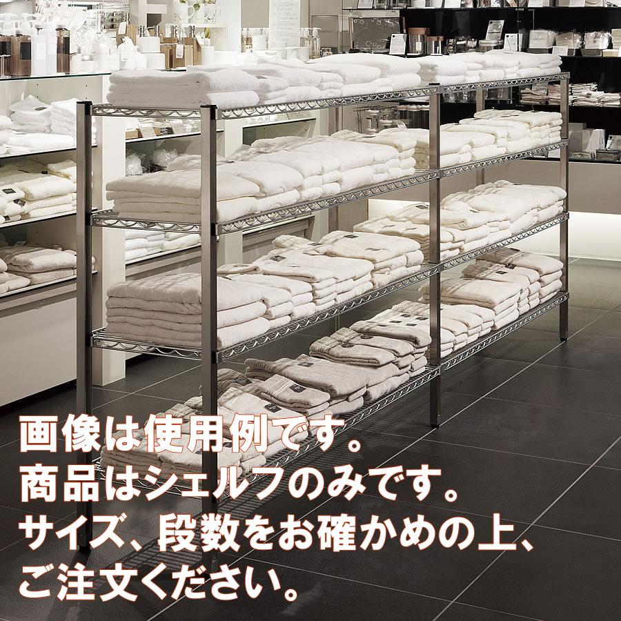 メッシュシェルフ(ステンレス)+ステンポスト 1500×450×H1200  5段【代引き不可】
