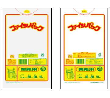 業務用ポリ袋 70L (10枚×30冊) T-70 透明