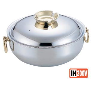 SW 電磁 しゃぶしゃぶ鍋 真鍮柄 30cm