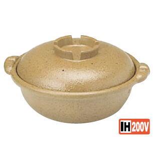 電磁用土鍋風鍋 (黄瀬戸) 27cm