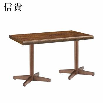 テーブル 信貴シリーズ ダークブラウン サイズ:W1500mm×D750mm×H700mm 脚部:HTD (1本脚×2)【代引き不可】