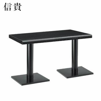 テーブル 信貴シリーズ ブラック サイズ:W1500mm×D750mm×H700mm 脚部:HR【代引き不可】