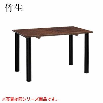 テーブル 竹生シリーズ ダークブラウン サイズ:W1800mm×D750mm×H700mm 脚部:HS【代引き不可】