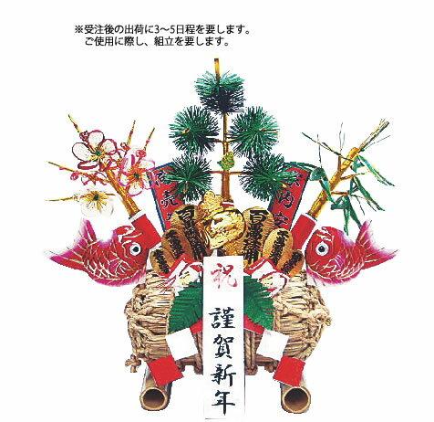 福俵 小 笑福 B-6【代引き不可】【縁起物】【正月飾り】【業務用】