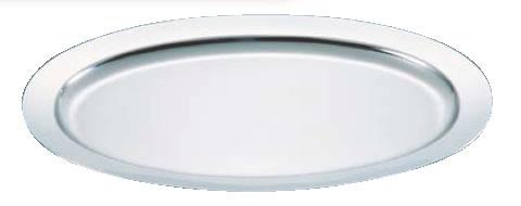 UK18-8プレーンタイプ小判皿 22インチ【バイキング ビュッフェ】【バンケットウェア】【皿】【18-8ステンレス】【業務用】