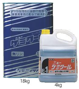 ニューケミクール(アルカリ性強力洗浄剤) 18kg【掃除用品】【清掃用品】【油汚れ】【洗剤】【業務用】