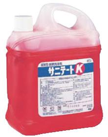 サニテートK(食品調理器具の除菌洗浄剤) 4kg【掃除用品】【清掃用品】【洗剤】【業務用】