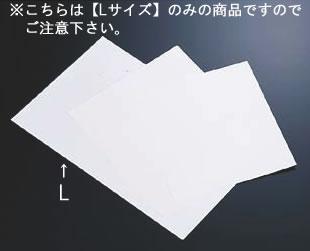 SA吸水シート(250枚入) L【キッチンペーパー】【クッキングペパー】【ペーパータオル】【業務用】