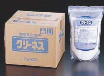 ライオン クリーネス(酸素系漂白剤) (2kg×6袋入) 【洗剤 クリーナー】【掃除用品】【清掃用品】【洗剤】【業務用】