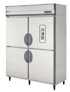 【送料無料】新品!フクシマ 4枚扉インバーター冷凍冷蔵庫 ARN-151PM[厨房一番]