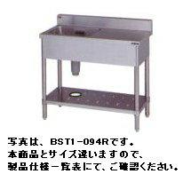 【送料無料】新品!マルゼン 一槽台付シンク W900*D450*H800 BST1-094L   [厨房一番]