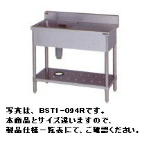 【送料無料】新品!マルゼン 一槽台付シンク W1000*D450*H800 BST1-104L   [厨房一番]