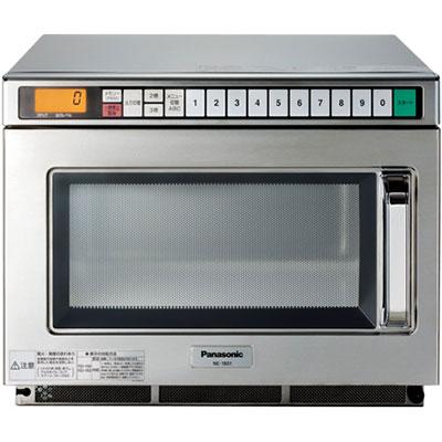 【送料無料】新品!パナソニック 業務用電子レンジ NE-1802[厨房一番]