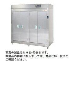 【送料無料】新品!タニコー 食器消毒保管庫1340*950*1900 NHE-30BS [厨房一番]