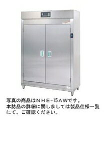 【送料無料】新品!タニコー 食器消毒保管庫580*550*1900 NHE-5AS [厨房一番]