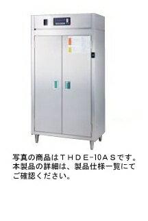 【送料無料】新品!タニコー 高機能型・電気式熱風消毒保管庫1840*550*1900 THDE-20AS [厨房一番]