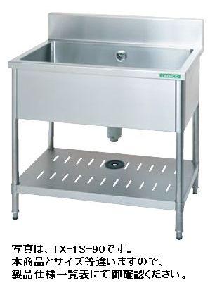 【送料無料】新品!タニコー 一槽シンク(バックガードあり) W750*D600*H800 TX-1S-75   [厨房一番]