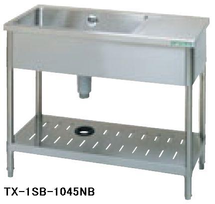 【送料無料】新品!タニコー 台付一槽シンク(バックガードなし) W1000*D450*H800 TX-1SB-1045NB   [厨房一番]