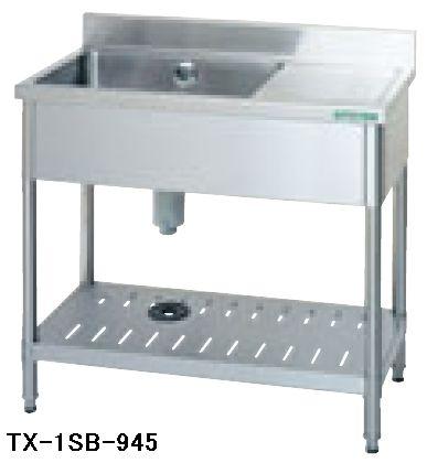 【送料無料】新品!タニコー 台付一槽シンク(バックガードあり) W900*D450*H800 TX-1SB-945   [厨房一番]