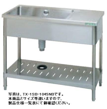 【送料無料】新品!タニコー 台付一槽シンク(バックガードなし) W900*D450*H800 TX-1SB-945NB   [厨房一番]