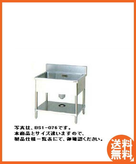 【送料無料】新品!マルゼン 一槽シンク W450*D450*H800 BS1-044   [厨房一番]