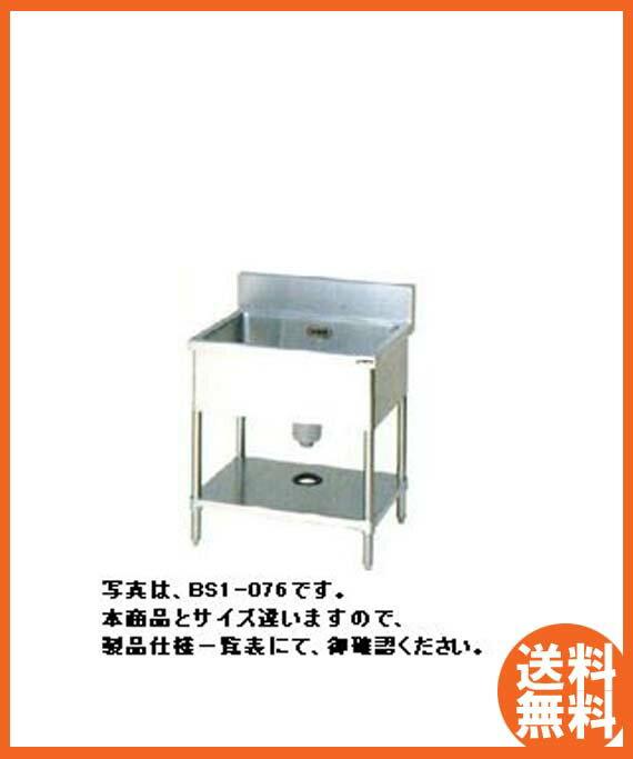 【送料無料】新品!マルゼン 一槽シンク W600*D450*H800 BS1-064   [厨房一番]