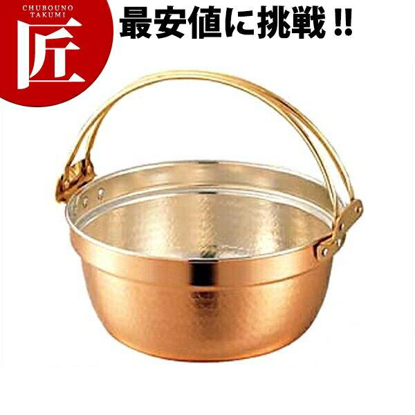 【送料無料】SW 銅料理鍋 ツル付 45cm(19.0L)料理鍋 調理用鍋 ツル付き 銅 業務用 【ctss】