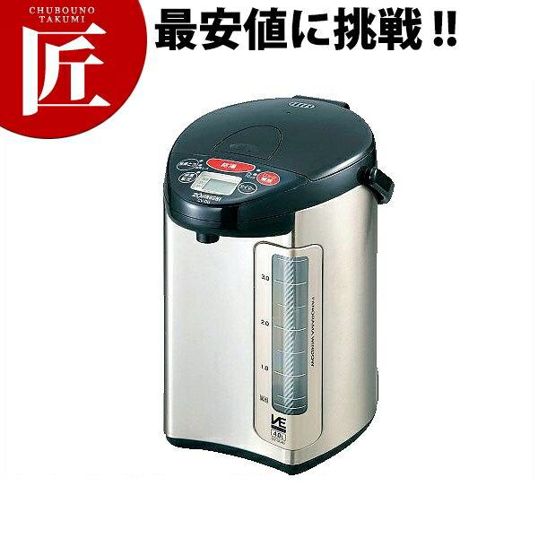 象印 マイコン電動給湯ポット CV-DG40 4.0L 業務用 【ctss】