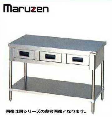 新品送料無料■調理台 BG無 業務用 ステンレス 引出し スノコ板付 SUS304 マルゼン BWDX-096N W900×D600