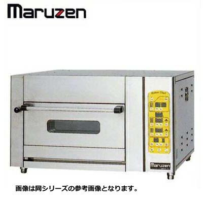 新��料無料■マルゼン■コンベクションオーブン<デラックスタイプ> MBDO-D5■