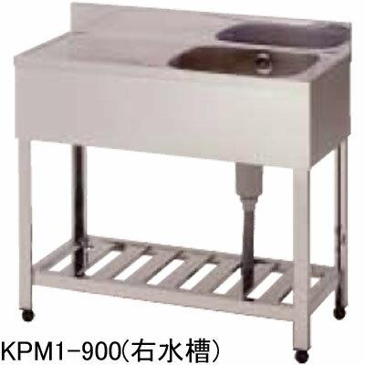 KPM1-750 アズマ (東製作所) 一槽水切シンク W750×D450×H800mm 送料無料