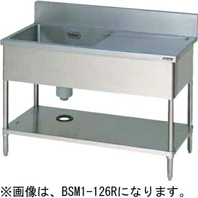 BSM1-094R マルゼン 一槽水切付シンク バックガードあり 水切り右側 W900×D450×H800mm 送料無料