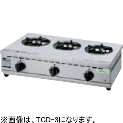 TGD-3 タニコー 卓上ガスドンブリレンジ ガステーブルコンロ 業務用 送料無料