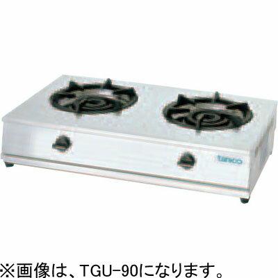 TGU-90 タニコー 卓上ガステーブル ガステーブルコンロ 業務用 送料無料