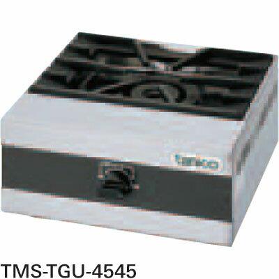 TMS-TGU-4545 タニコー 卓上ガステーブル ガステーブルコンロ 業務用 送料無料
