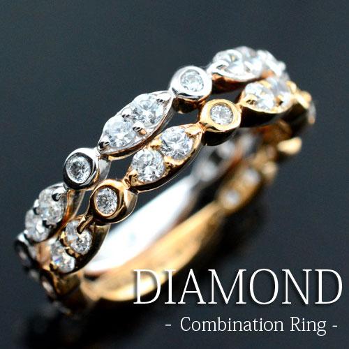 【送料無料】ダイヤモンド リング レディース 1.0ct K18 ホワイトゴールド ピンクゴールド 18金 結婚指輪 マリッジリング コンビ 指輪 18k コンビリング ジュエリー 楽ギフ_包装】0824楽天カード分割