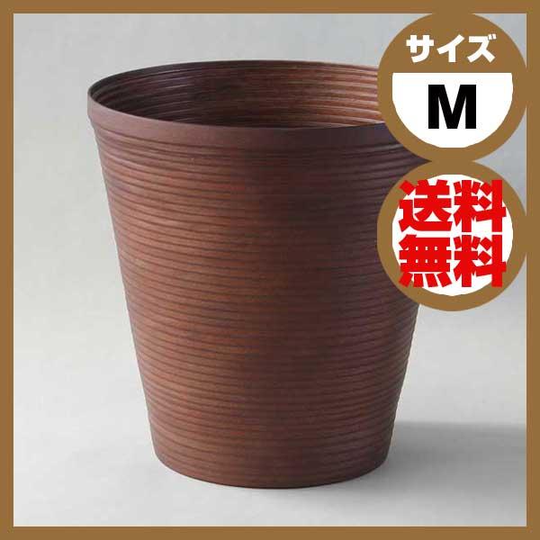 ブナコ BUNACO ダストボックス COIL コイル M ブラウン IB-D973 【ラッピング不可】