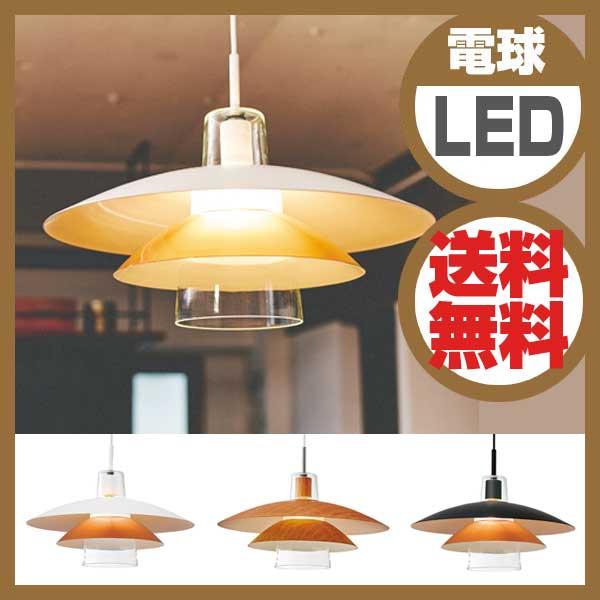 インターフォルム INTERFORM ニーデル Nieder LED電球付き LT-2013  【送料無料】