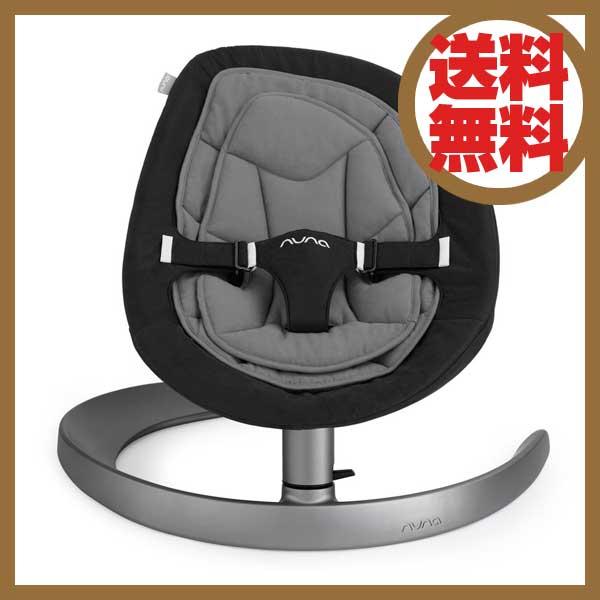 カトージ KATOJI ヌナ nuna バウンサー Bouncer リーフカーブ leaf curv ダスク 03615 【送料無料】