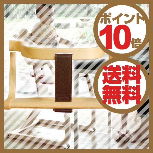 サイファンタジア Sdi Fantasia オプション バンビーニ ベビーセット STC-03 ナチュラル【ポイント10倍】【送料無料】