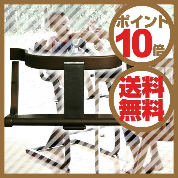 サイファンタジア Sdi Fantasia オプション バンビーニ ベビーセット STC-06 ダークブラウン【ポイント10倍】【送料無料】