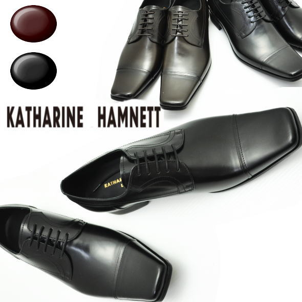 送料無料・キャサリンハムネット/ストレートチップ/紐/ロングノーズ/革靴/KATHARINE/KH3947