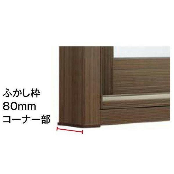 トステム インプラス ウッド オプション ���枠 80mm3方: 幅2504~2559mm×高2334~2450mm リクシル 内窓 TOSTEM LIXIL