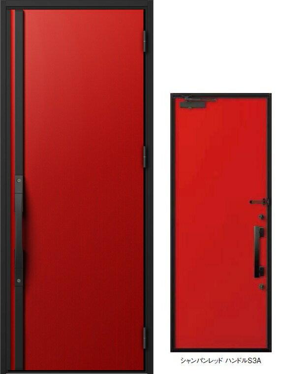 ジエスタ GIESTA S14型 K4仕様 片開きドア W:924mm×H:2,330mm 断熱 玄関 ドア リクシル LIXIL